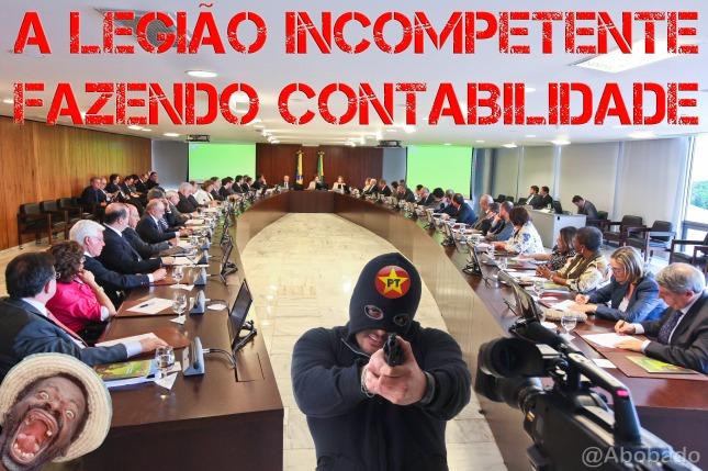 reuniao_da_quadrilha_no_planalto_ministerio_de_dilma_