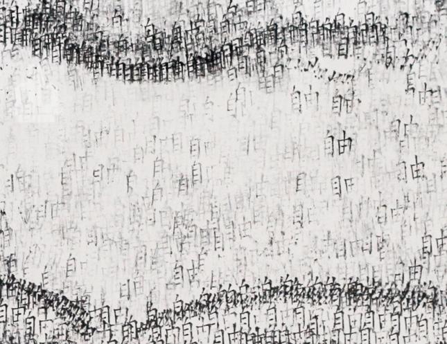 tribute-to-nelson-mandela-philakashi-designboom03